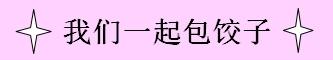 botankai1606_chn