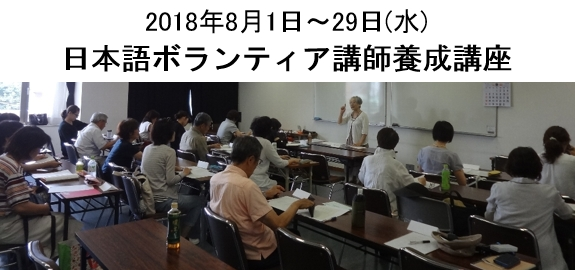 yosei2018